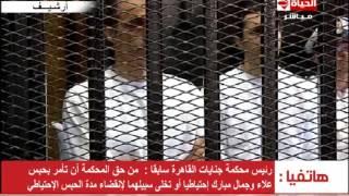 بالفيديو..رفعت السيد: إخلاء سبيل جمال وعلاء مبارك لا يعني تبرئتهما