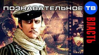Власть кланов: Андрей Миронов-Менакер