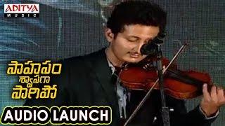 AR Rahman Songs Violin Performance at Saahasam Swaasaga Saagipo Audio Launch - ADITYAMUSIC