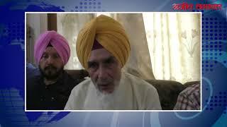 video : लुधियाना : गुरदासपुर चुनाव को लेकर सुच्चा सिंह छोटेपुर की कार्यकर्ताओं से मीटिंग