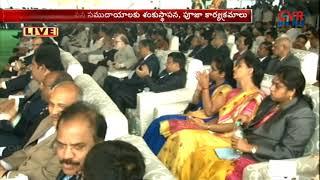 LIVE: Andhra Pradesh High Court Opening Ceremony | Amaravati | CVR NEWS - CVRNEWSOFFICIAL