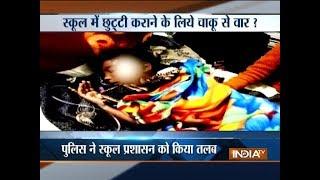 Lucknow: Class 1 student stabbed by senior girl in school bathroom - INDIATV
