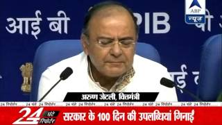 Economy turning around, inflation moderating l FM Jaitley on 100 govt's days - ABPNEWSTV