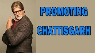 Amitabh Bachchan to promote Chattisgarh! | Bollywood News