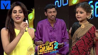 Patas 2 - Pataas Latest Promo - 10th September 2019 - Anchor Ravi, Varshini  - Mallemalatv - MALLEMALATV