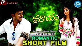 Maaya || Telugu Comedy Short Film 2015 || By Janakiram Vejju - IDREAMMOVIES
