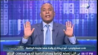 أحمد موسى عن «أبو تريكة»: مش نبي ولا حرر سيناء