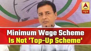 Congress Full PC: Minimum wage scheme is not 'top-up scheme' - ABPNEWSTV