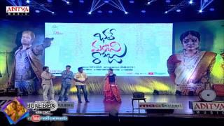 Venu & Suma Funny Skit At  Bhale Manchi Roju Audio Launch || Sudheer Babu, Wamiqa Gabbi - ADITYAMUSIC
