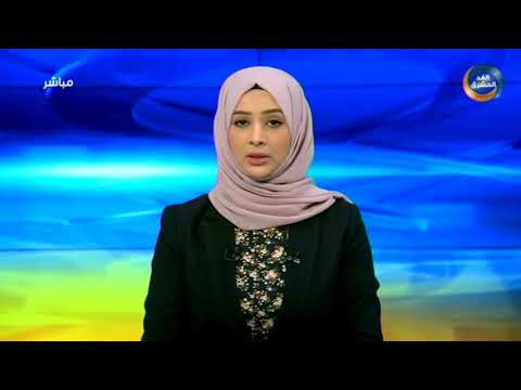 نشرة أخبار الواحدة مساءً | صحيفة فرنسية: علي محسن الأحمر هو
