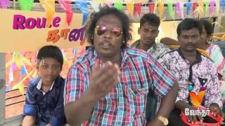 Route Gana 17-09-2015 – Vendhar TV Vinayagar Chaturthi Special Program