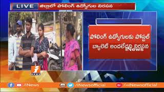 Polling Employees Protest RDO officer Over Post Ballot Issues In Bhadradri Kothagudem | iNews - INEWS
