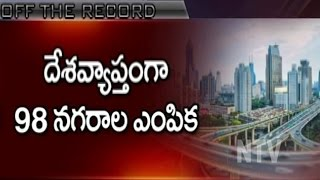 Reason Behind BJP Govt Announces of 98 Smart Cities | Off The Record