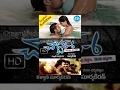 Chapter 6 (2010) - Full Length Telugu Film - Kalyani - Harnath Policherla - Bala - Sonia Suri