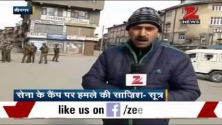 Jammu on high alert in wake of inputs of terror attacks - ZEENEWS