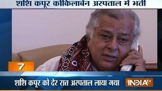 Shashi Kapoor hospitalised due to chest infection - INDIATV