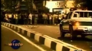 أنصار حزب الله .. حركة إيرانية تهدد باحتلال السعودية