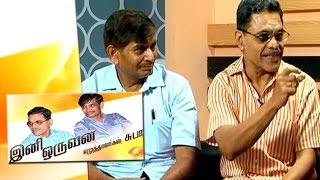 Ini Oruvan Writers Subha 17-09-2015 – Peppers TV Vinayagar Chaturthi Special Program