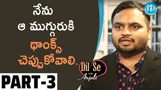 Civil Topper Anumula Srikar Exclusive Interview Part #3 || Dil Se With Anjali - IDREAMMOVIES