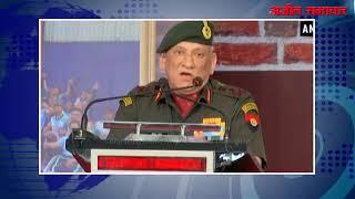 video:सेना मात्र नौकरी का साधन नहीं है : बिपिन रावत
