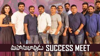 Mahanubhavudu Movie Success Meet Video | Sharwanand | Mehreen Kaur | TFPC - TFPC