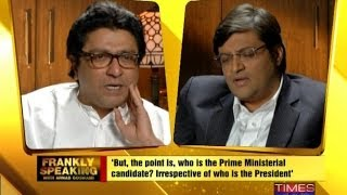 """Support to Narendra Modi, not to BJP"" :Raj Thackeray - TIMESNOWONLINE"