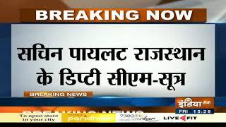 Ashok Gehlot To Be The Next Rajasthan CM, Sachin Pilot To Be Deputy-CM | Breaking News - INDIATV