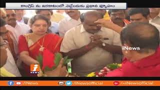 5 Reasons Behind KCR Assembly Dissolution Master Plan | Plan To Step in National Politics | iNews - INEWS