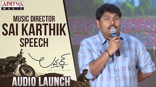 Music Director Sai Karthik @ Lover Audio Launch   Raj Tarun, Riddhi Kumar - ADITYAMUSIC
