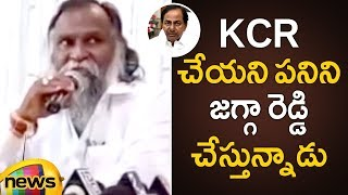 Jagga Reddy Reveals the Reason Behind TRS Party Victory | Jagga Reddy About Uttam Kumar Reddy - MANGONEWS