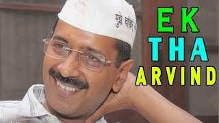Navin Batra to make a movie called EK Tha Arvind