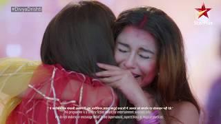 DivyaDrishti | Sisters' Reunite - STARPLUS