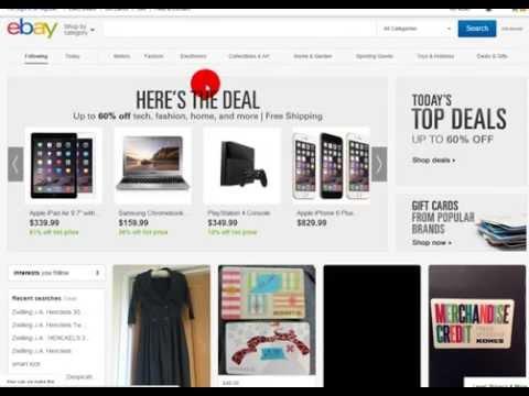 ebay 경매 최대 입찰가 지정하기