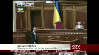 See the news report video by Kurt Volker talks about current situation in Ukraine