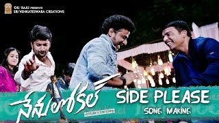 Side Please Song Making | Nenu Local Movie Songs - Nani, Keerthy Suresh - DILRAJU