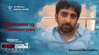 Gopichand Malineni about Jawaan - idlebrain.com - IDLEBRAINLIVE