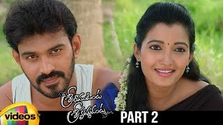 Sri Ramudinta Sri Krishnudanta 2019 Latest Telugu Movie HD | Deepthi Setty | Part 2 | Mango Videos - MANGOVIDEOS