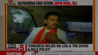 Rajyavardhan Singh Rathore, BJP Candidate from Jaipur Speaks to NewsX; Campaign Trail - NEWSXLIVE