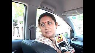 Rahul Gandhi fooling people of Wayanad - ABPNEWSTV