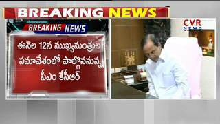 CM KCR Delhi Tour | KCR To Meet PM Modi | CVR News - CVRNEWSOFFICIAL