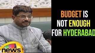 Jaffer Hussain Mera Says The Budget Is Not Enough For Hyderabad | Mango News - MANGONEWS