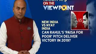 RAHUL GANDHI'S PAISA FOR THE POOR ELECTION MISSILE | VIEWPOINT WITH BHUPENDRA CHAUBEY - IBNLIVE