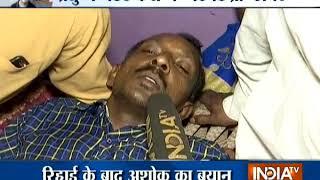 Conductor Ashok alleges third-degree torture by Haryana  cops in Pradyuman murder case - INDIATV