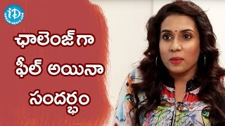 Chetana Uttej About Her Challenging Situations In Her Life ||  Talking Movies With iDream - IDREAMMOVIES