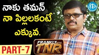 Music Director Koti Exclusive Interview Part #7 | Frankly With TNR | Talking Movies with iDream - IDREAMMOVIES