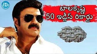 Balakrishna Eats 50 Idlies || Sets Eating Record - IDREAMMOVIES