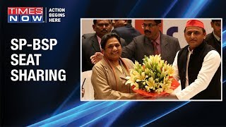 SP-BSP seat sharing finalised for Lok Sabha polls - TIMESNOWONLINE