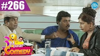 COMEDY THEENMAAR - Telugu Best Comedy Scenes - Episode 266 - IDREAMMOVIES