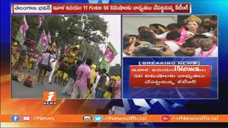 All Set For KTR To Take Oath As TRS Working President At Telangana Bhavan | iNews - INEWS