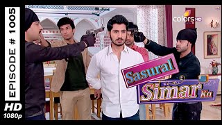 Sasural Simar Ka : Episode 1308 - 23rd October 2014